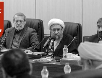ifmat - Anti-Money laundering bills continue to divide Iranian Regime