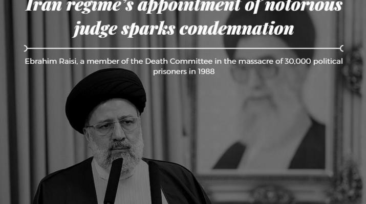 ifmat - Appointment of Ebrahim Raisi as the head of the Iranian judiciary sparks condemnation