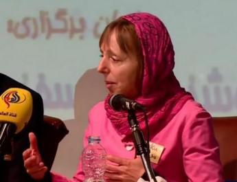 ifmat - Code Pink from US endorses Iran regime missile defense program and praises army