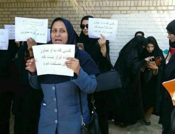ifmat - Despite human rights abuses against women UN council for women gives spot to Iran