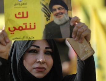 ifmat - Germany has ruled out designating Iran-backed Hezbollah as terror group