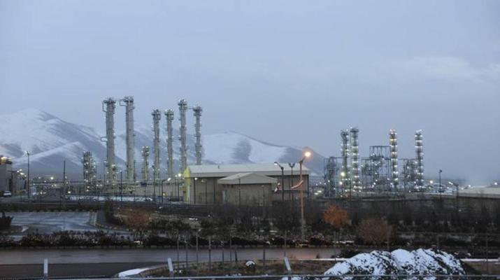 ifmat - Iran Regime to unveil 112 nuclear achievements