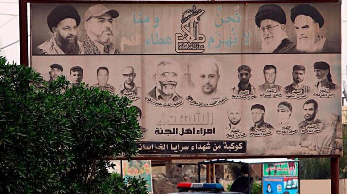 ifmat - Iran Regime wants to control Iraq
