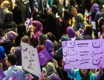 ifmat - Iran ranks near bottom on world bank index of women equality