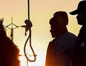 ifmat - Iran regime executes father and son on drug related charges