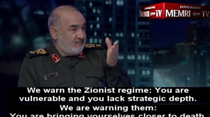 ifmat - Iran regime is closer to its goal to wipe Israel off the map