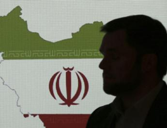 ifmat - Iranian hackers caused losses in hundreds of millions