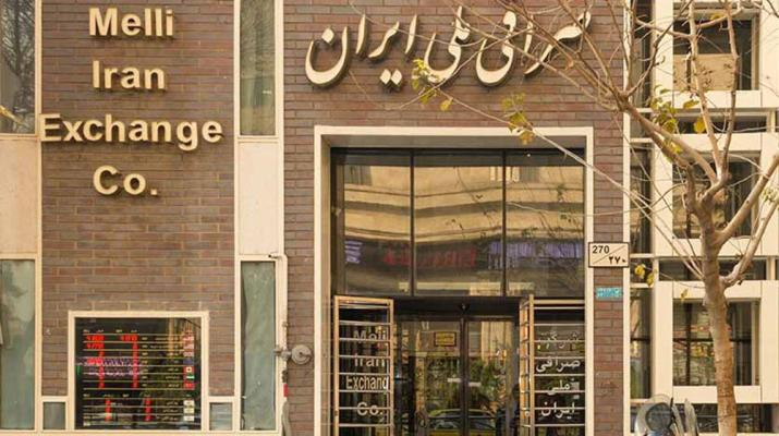 ifmat - Iranian national currency has dropped again