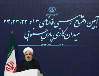 ifmat - Iranian president calls for unity against enemies