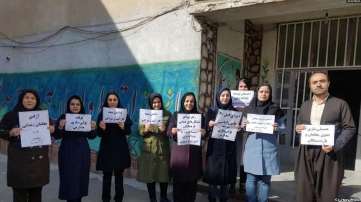 ifmat - Iranian teachers begin 4th nationwide strike since October