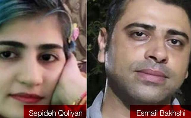 ifmat - Labor activists held without bail or access to lawyers in Iranian prison