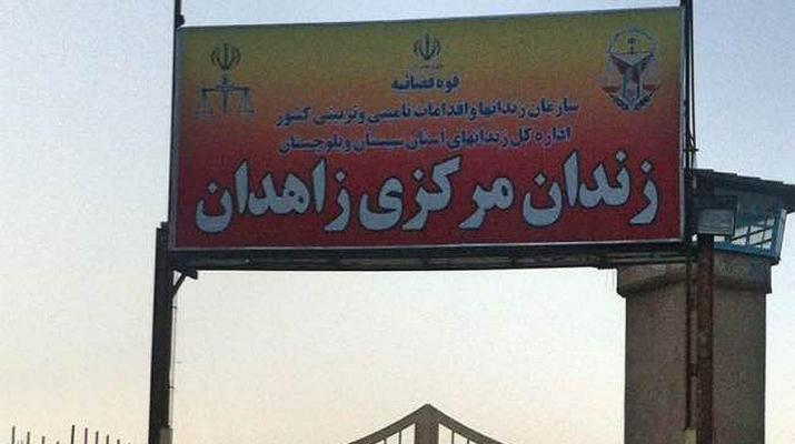 ifmat - Man hanged at Zahedan prison in Iran