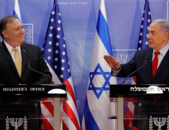 ifmat - Netanyahu and Pompeo discuss how to counter Iranian Aggression