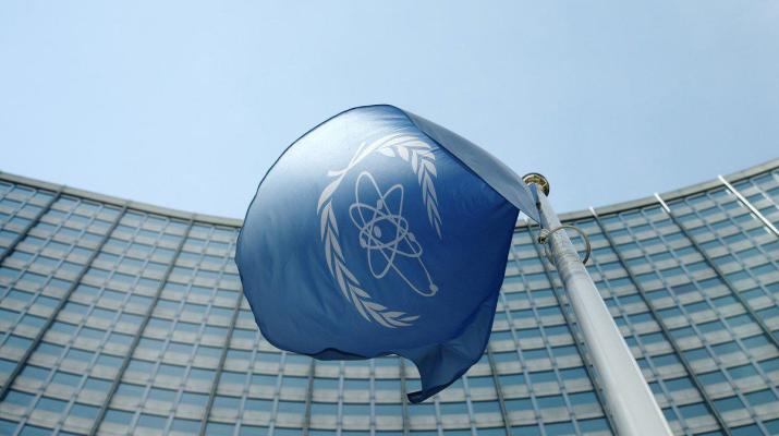 ifmat - Nuclear inspectors must visit Iran military site at Parchin