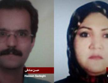 ifmat - Political prisoners familiy faces homelessness in Iran due to state confiscation