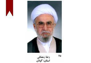 ifmat - Reza Ramezani
