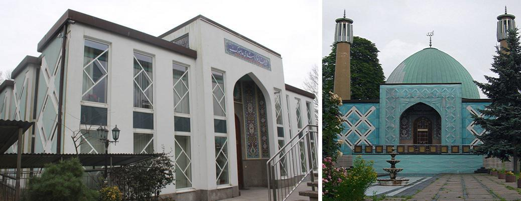 ifmat - The Islamic Center in Hamburg, Imam Ali Mosque, and Library