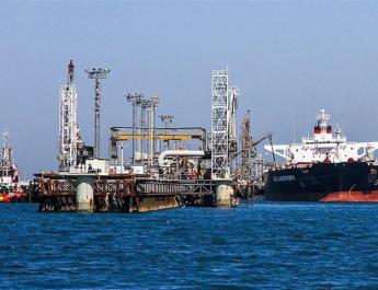 ifmat - US warning over shipping Iran Regime oil