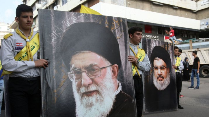 ifmat - Dearborn Islamic School linked to Iran and Hezbollah propagandists