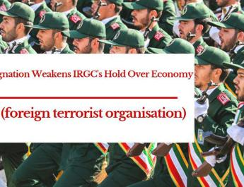 ifmat - FTO designation weakens IRGC hold over economy