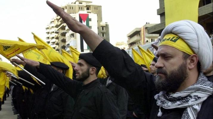 ifmat - Hezbollah is international terrorist and paramilitary organization controlled by Iran