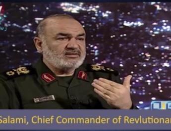 ifmat - IRGC chief Salami explains the real reason for Iranian military intervention in Syria