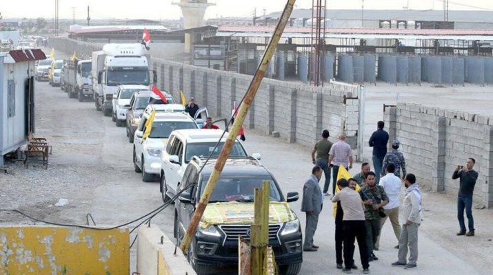 ifmat - Iran regime deploys mercenaries to the flood-hit areas