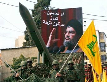 ifmat - Iranian atrocity Hezbollah established new missile factory in Beirut