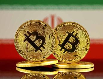 ifmat - Iranian regime increase interest in crypto-currency