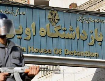 ifmat - Names of 28 political prisoners arrested in 2018 in Iran