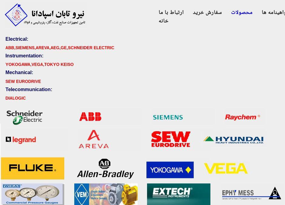 ifmat - Nirou Taban Foreign Partners