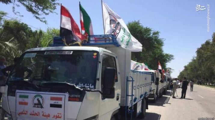 ifmat - Opposition groups protest presence of foreign militias in Iran