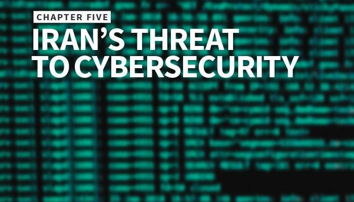 ifmat - Part 5 - Irans Threat to Cybersecurity