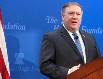 ifmat - Pompeo says that Trump will increase pressure on Iran regime