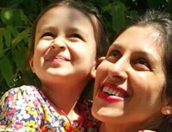 ifmat - Three year anniversary of the arrest of Nazanin Zagahri-Ratcliffe