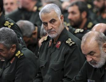 ifmat - US will designate Iran Revolutionary Guard as a terrorist group