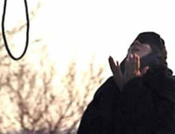 ifmat - Woman sentenced to death in Iran based solely on Qasameh