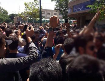 ifmat - Corruption is a widespread problem in Iran