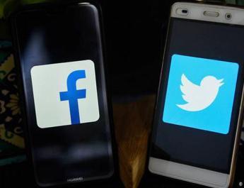 ifmat - Fake social media accoutns spread propaganda for Iran Regime