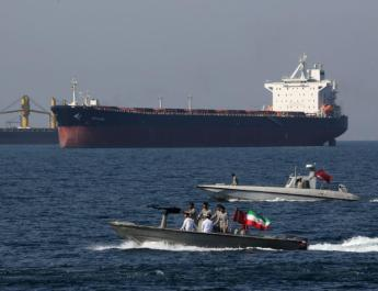 ifmat - Four commercial ships atteck in the persian gulf