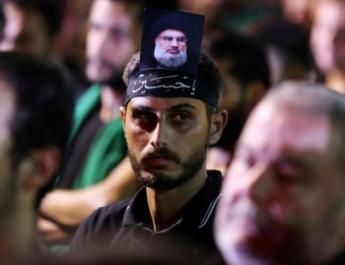 ifmat - Iran Regime and Hezbollah in an economic crisis