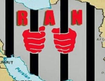 ifmat - Iran regime targets religious minorities