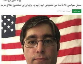 ifmat - Iranian regime must be confronted on all fronts