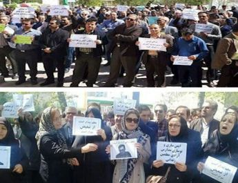 ifmat - Iranian teachers hold protest in dozen of cities in Iran