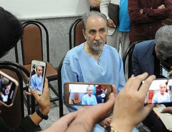 ifmat - Legal inequities in Iran