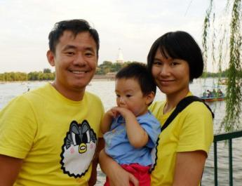 ifmat - UN urges Iran to release imprisoned American Scholar Xiyue Wang