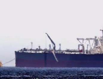 ifmat - US blames Iran for vessel attacks in Persian Gulf