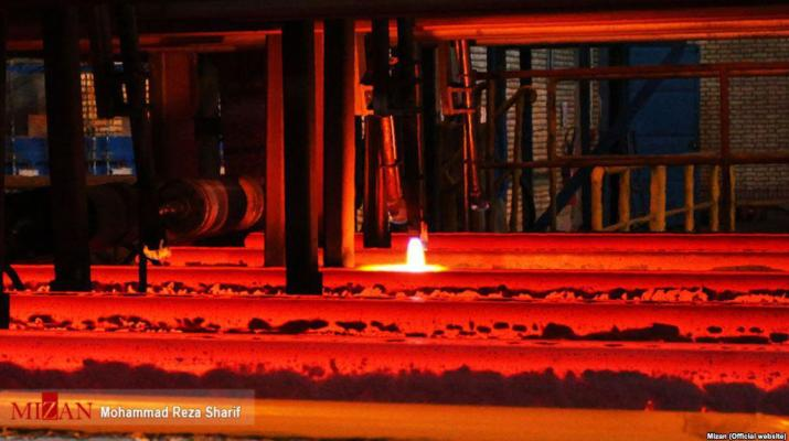 ifmat - US targets Iranian steel and mining sectors with new sanctions