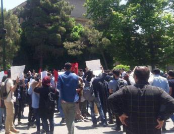 ifmat - University students in Iran capital protest restrictions on womens clothing