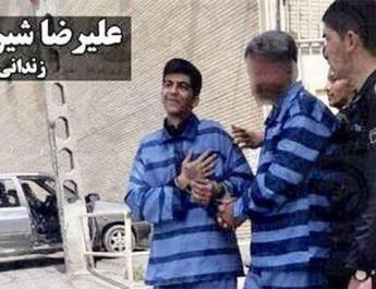 ifmat - 21 years old Alireza Shir-Mohammad-Ali murdered in Tehran Penitentiary